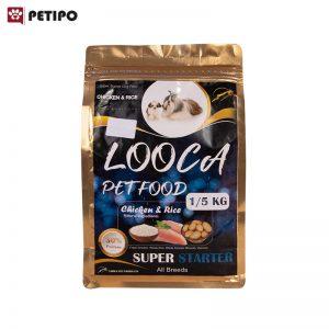 غذای خشک سگ سوپر استارتر توله و مادر شیرده لوکا (Looca Dog Super Starter Food) وزن ۱.۵ کیلوگرم