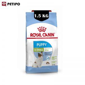غذای-خشک-توله-سگ-ایکس-اسمال-رویال-کنین-(Royal-Canin-X-Small-puppy)-وزن-1.5-کیلوگرم-00999