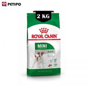 غذای-خشک-سگ-مینی-ادالت-رویال-کنین-(Royal-Canin-Mini-Adult)-وزن-2-کیلوگرم-01