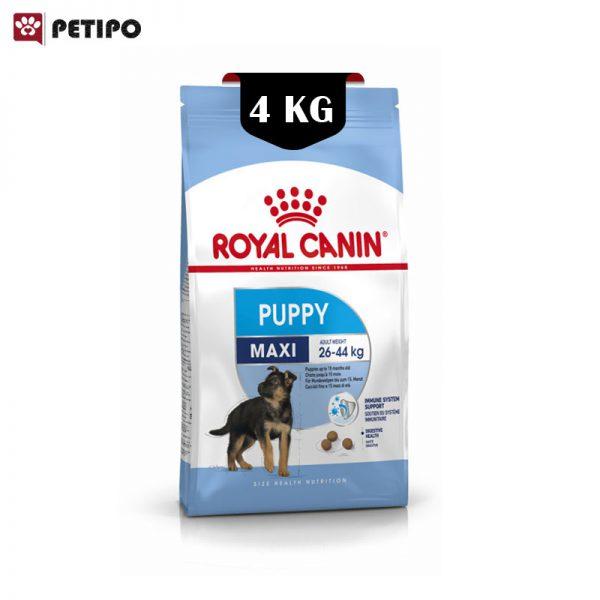 غذای-خشک-توله-سگ-نژاد-بزرگ-مکسی-پاپی-رویال-کنین-(ROYAL-CANIN-Maxi-Puppy)-وزن-4-کیلوگرم--01