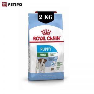 غذای-خشک-سگ-مینی-پاپی-رویال-کنین-(Royal-Canin-Mini-Puppy)-وزن-2کیلوگرم-01