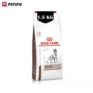 غذای-خشک-سگ-هپاتیک-رویال-کنین-(Royal-Canin-Veterinary-Diet-Dog-Hepatic)-وزن-1.5-کیلوگرم-099