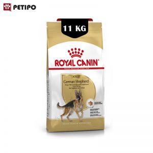غذای-خشک-سگ-ژرمن-شپرد-ادالت-رویال-کنین-(Royal-Canin-German-shepherd-Adult)-وزن-11-کیلوگرم-09