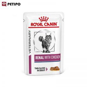 غذای-پوچ-گربه-رنال-با-طعم-مرغ-رویال-کنین-(Royal-Canin-Cat-Renal-Chicken-Wet-Pouch)-وزن-85-گرم--001