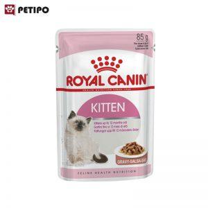 غذای-پوچ-گربه-کیتن-رویال-کنین-(Royal-Canin-Cat-Kitten-Wet-Food-Pouch)-وزن-85-گرم---0001